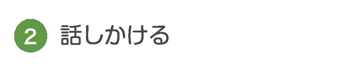 use02a